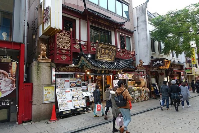 Chinatowns - Yokohama