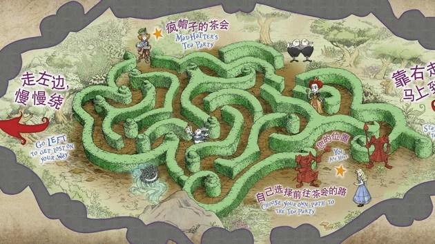 WindowSeat Alice Wonderland Maze