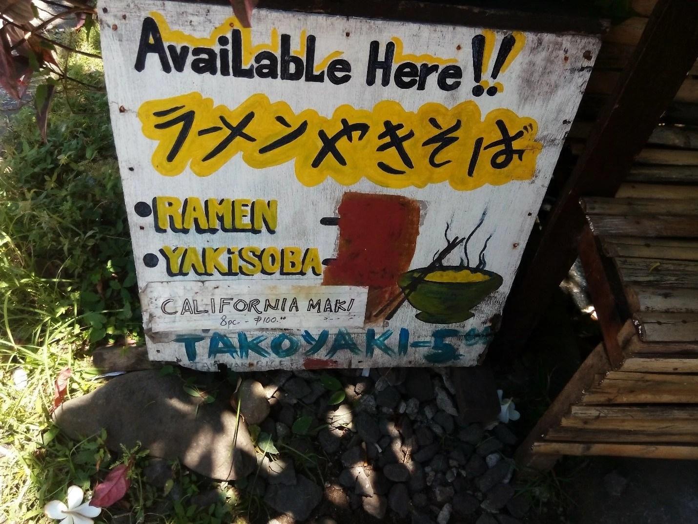 japanese eatery 2
