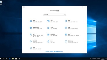 Change windows 10 language from chinese to english 01