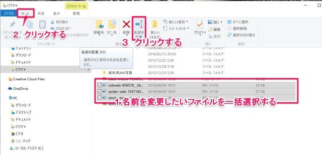 新しいSkitchファイル