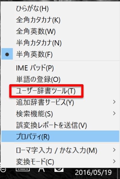新しいSkitchファイル4