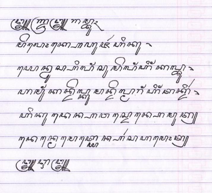 dongeng Nyi Roro Kidul