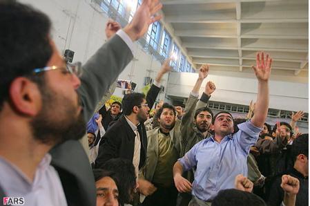 Students protesting against Ahmadinejad at Amir Kabir University in Tehran.