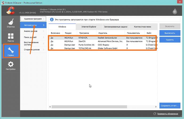 Top softver za internetske upoznavanja