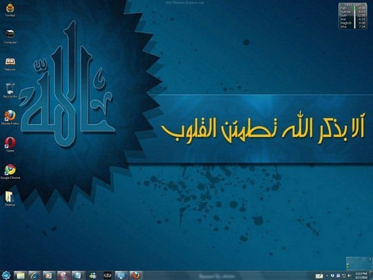 Download Free Islamic Windows 7 Theme Quran Sounds Islamic Icons Prayer Gadget Blue Curosrs