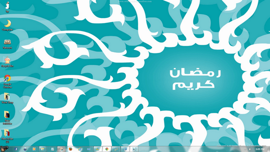 Download%2520Free%2520Ramdan%2520Windows%25207%2520Themes%25203%2520%2528Copy%2529%255B8%255D