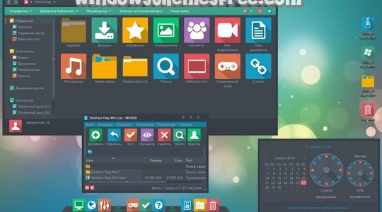 Flaty Windows 7 Skin Pack