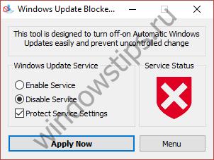 Bloqueador de atualização do Windows
