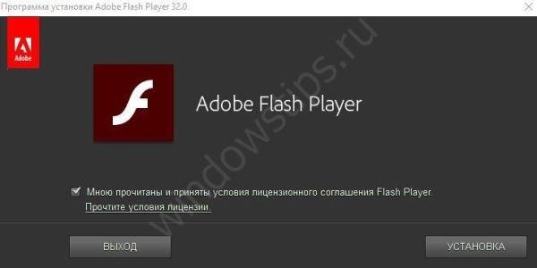 Звук есть, а видео не показывает в браузере: почему нет ...
