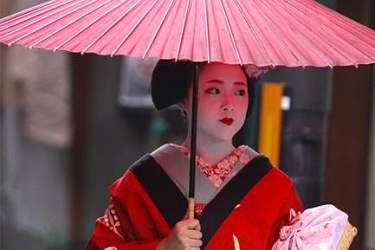 Kyoto: Geisha