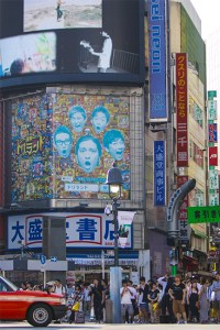 Tokyo Billboard