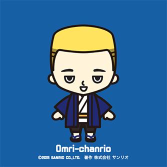 Team: Omri
