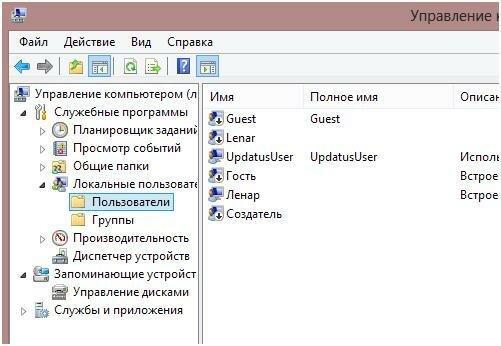 Datamaskinadministrasjon