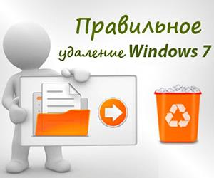删除窗户。