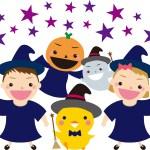 ハロウィンってどういう意味?子供にどう教えればいいのかな?