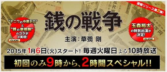 2014-12-11_022519