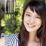 武井咲の熱愛のお相手は綾野剛それとも松坂桃李?デビューした妹の名前は奏じゃなくて小芝風花。