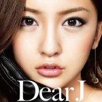 AKB48板野友美、かわいい妹・成美のデビューは勘違い。身長、体重も嘘とかサバ読んでるとか大変です。
