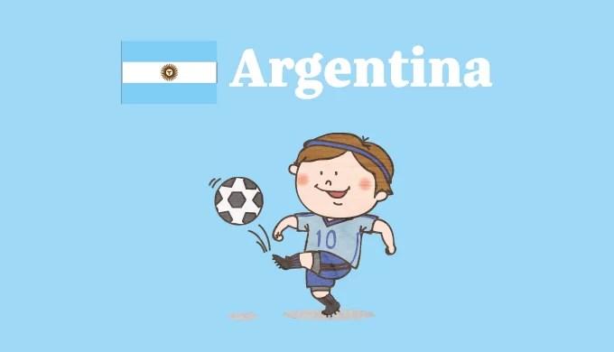 アルゼンチンの画像