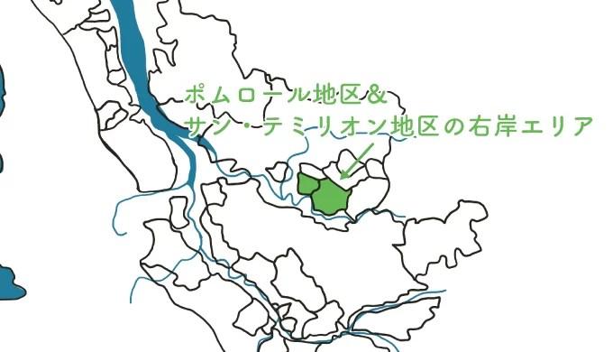 ポムロール地区&サン・テミリオン地区の右岸エリアの図解