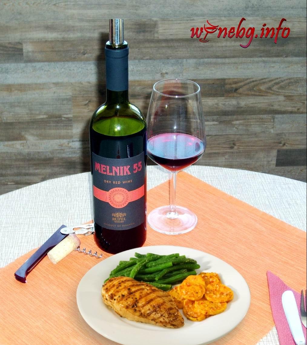 Melnik 55 – Rupel Winery 2015