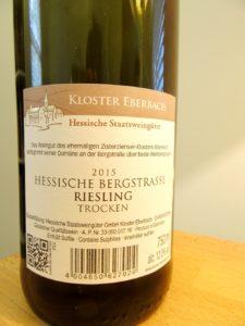 Weingut Carl Ehrhard, Rüdesheim Kirchenpfad Spätburgunder Trocken 2012, Rheingau, Germany, Wine Casual