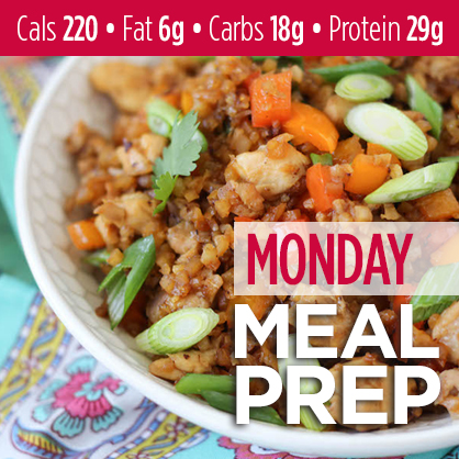 Meal Prep Monday: Chicken Fried Rice