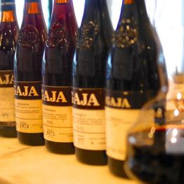 5 Decades of Gaja Barbaresco for Wine Decoded by Paul Kaan