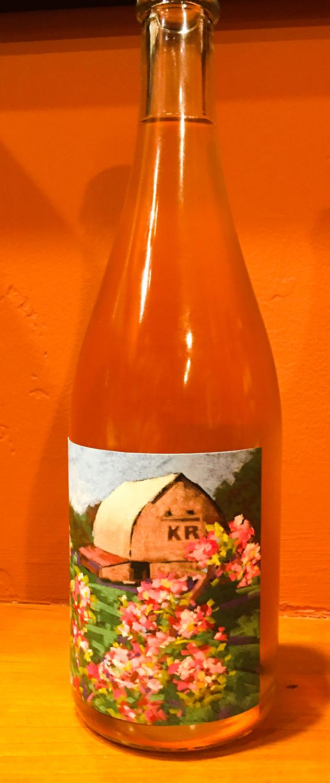 Kentucky Ranch Apple-Wine