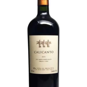 calicanto-2015