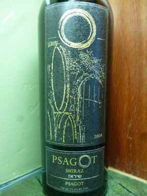 2008 Psagot Shiraz, Single Vineyard