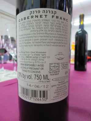 2010 Teperberg Cabernet Franc, Limited Edition - back label