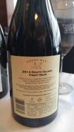2014-goose-bay-pinot-noir-small-batch-bl