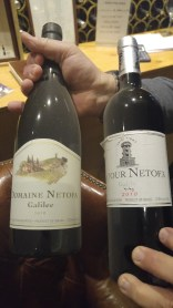 nice-old-and-dusty-2010-domaine-netofa-wines-from-the-wall-cellar-lovely