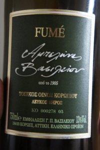 Domaine Vassiliou Fume Ambelones