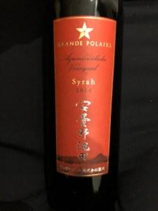 うきうきワインの玉手箱 楽天スーパーセール ワイン究極福袋 辛口赤6本3万円その2