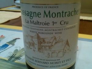 Morey Maltorie 2000 #1