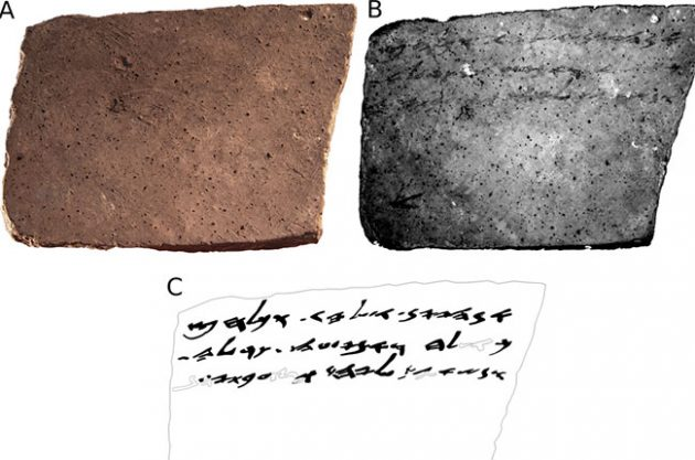 Hidden message reveals ancient soldiers' thirst for wine