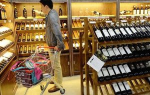 China-Estate-Wine