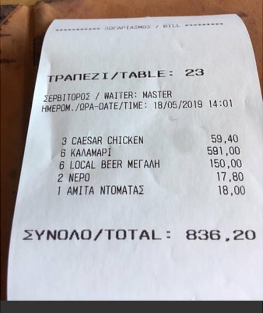 Rip-off Greek-style: US tourists charged $937 for simple lunch at Mykonos restaurant