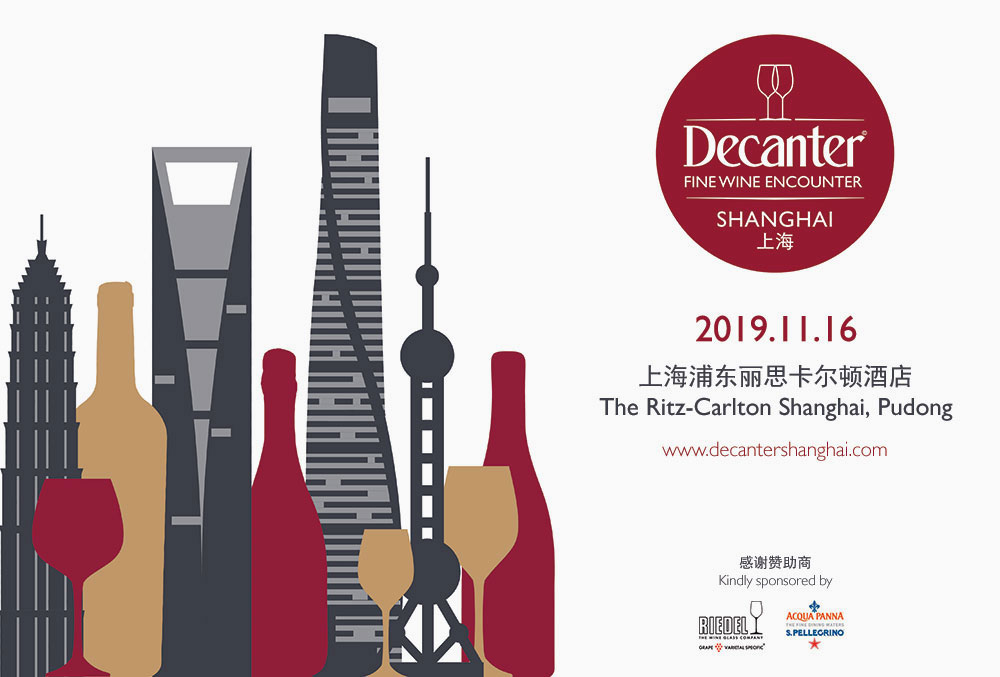 Decanter returns to Shanghai with inaugural 'Wine Legends Room'