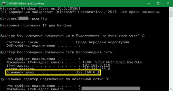 Provádění příkazu ipconfig