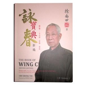 BOOK-CST01p-2