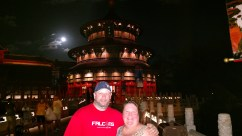 Last night in the China pavilion at Epcot Center