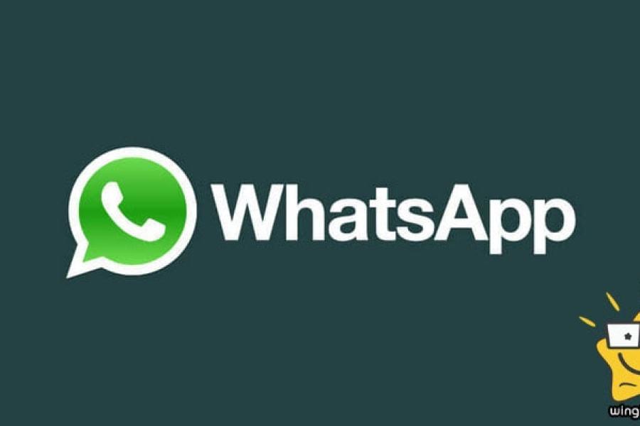 تطبيق قروبات واتساب : طريقة البحث عن قروب في الواتس اب