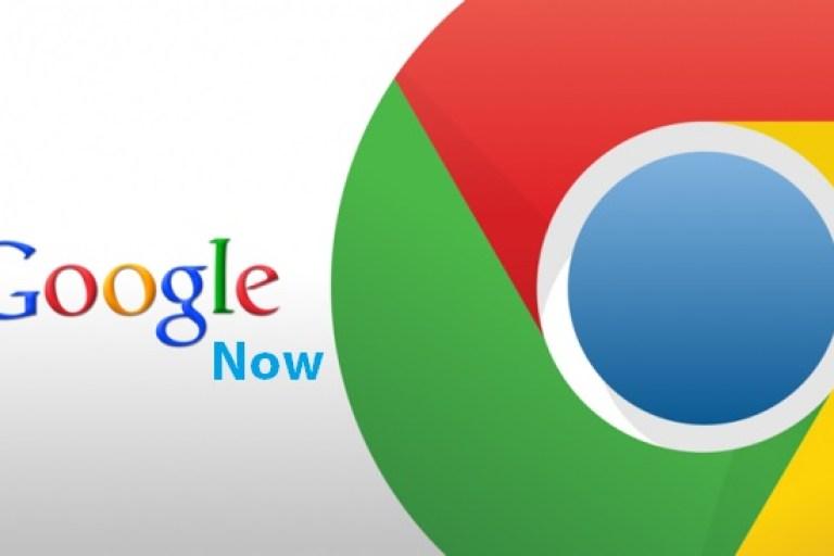 حذف جوجل ناو من رئيسية الهاتف فى اندرويد كيت كات