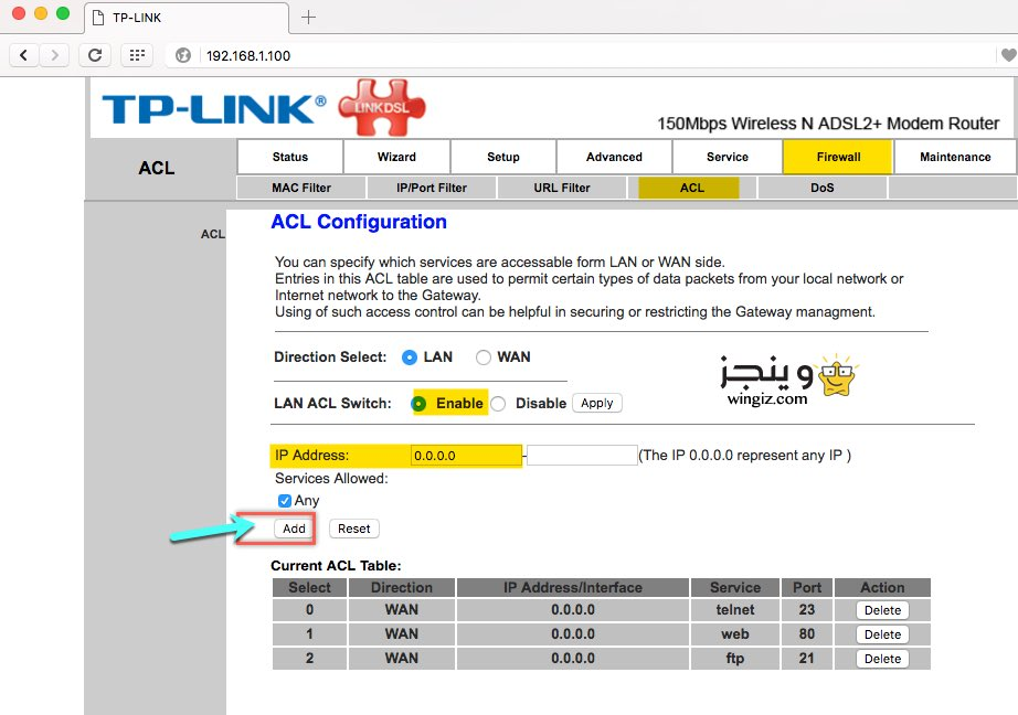 تحويل راوتر tp-link td854w الى access point