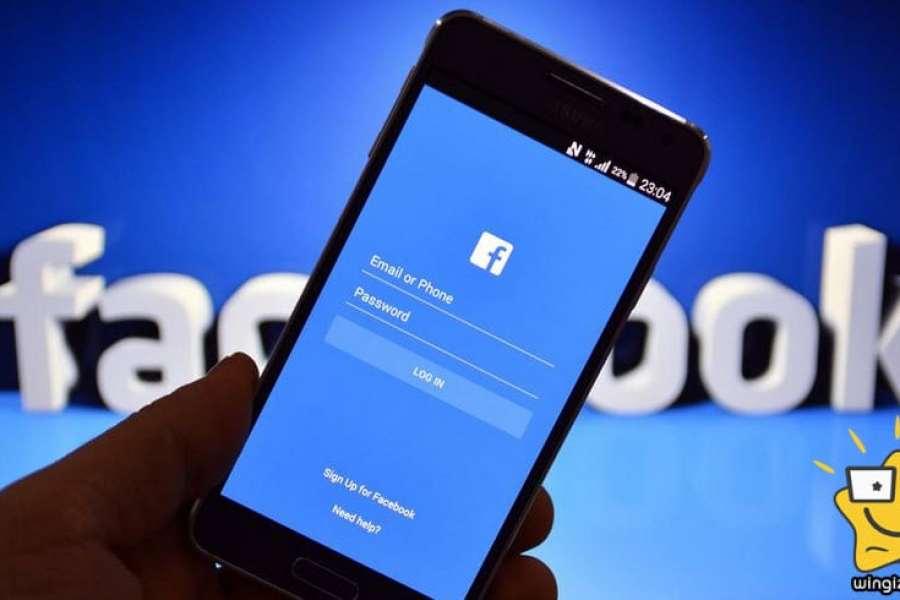 طريقة معرفة رقم الهاتف المخفي في الفيس بوك