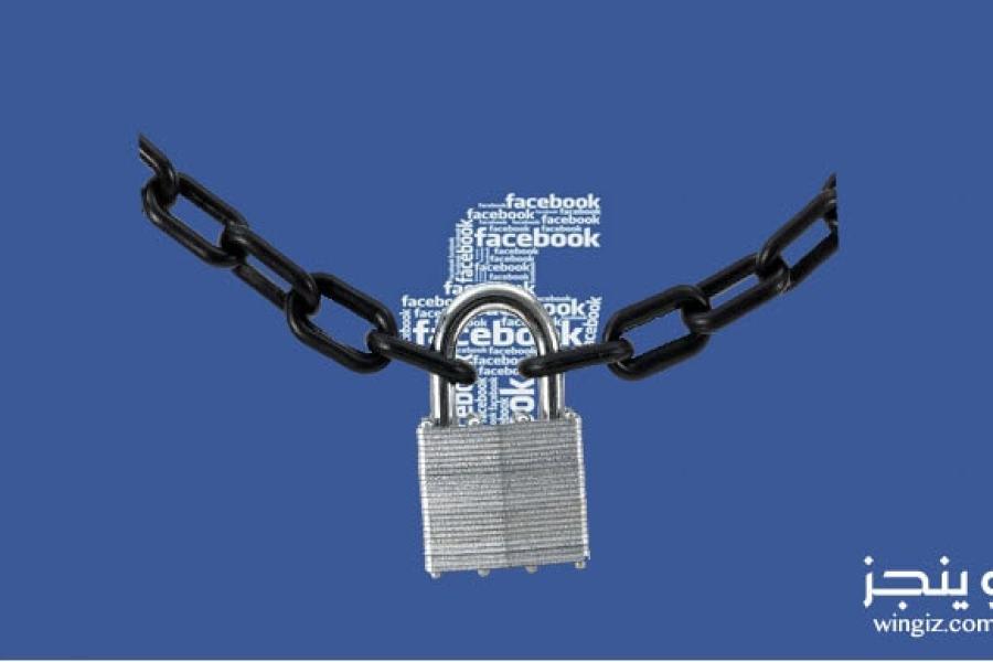 كيفية غلق حساب فيسبوك مسروق ينتحل شخصيتك عن تجربة